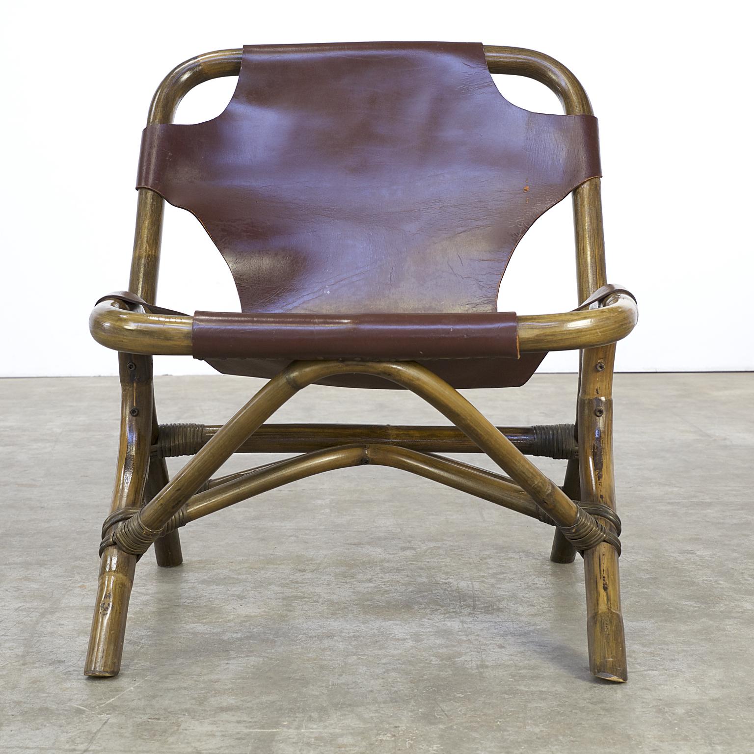80s Armchair